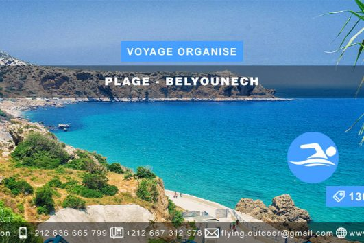 VOYAGE ORGANISE – Plage > BELYOUNECH VOYAGE ORGANISE PLAGE BELYOUNECH 531x354  PARACHUTISME VOYAGE ORGANISE PLAGE BELYOUNECH 531x354